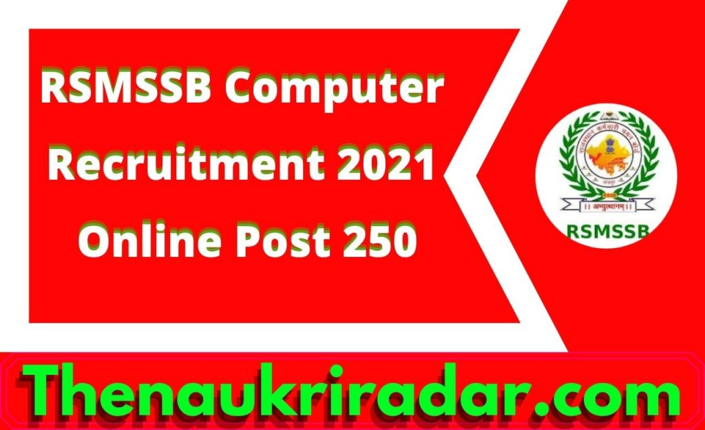 RSMSSB Computer Recruitment 2021 Online Form for 250 posts: Apply Now